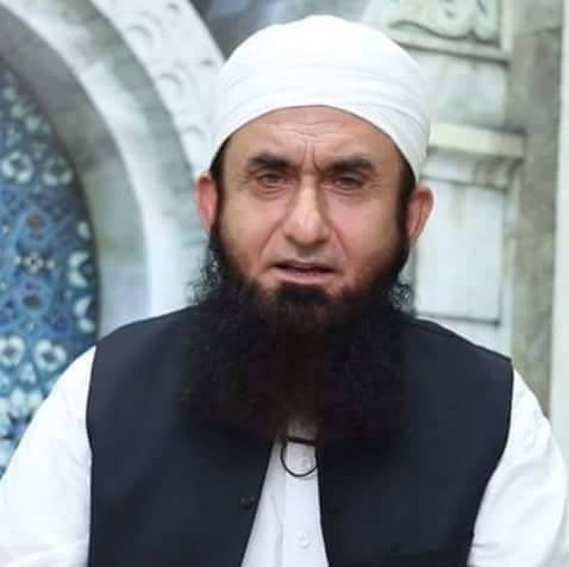 Tariq Jameel - Free downloads and reviews - CNET Download.com